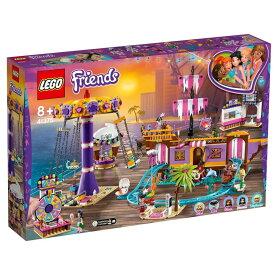 レゴ フレンズ 41375 ハートレイク遊園地【送料無料】