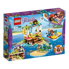 レゴ フレンズ 41376 うみがめのレスキューセンター