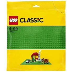 レゴ クラシック 10700 基礎板(グリーン)