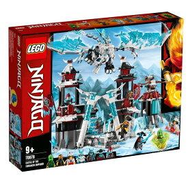 【オンライン限定価格】レゴ ニンジャゴー 70678 魔境のブリザード神殿【送料無料】