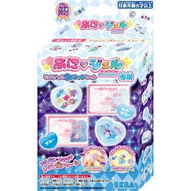 ぷにジェル専用ラメジェル 2パックセット ライトブルー/ブルー PGR2-01