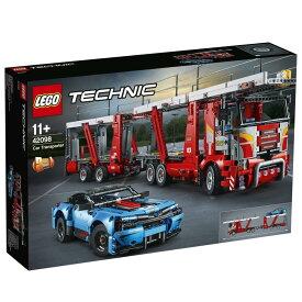 レゴ テクニック 42098 車両輸送車【送料無料】