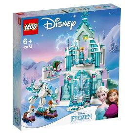 """レゴ ディズニープリンセス 43172 アナと雪の女王 """"アイスキャッスル・ファンタジー""""【送料無料】"""