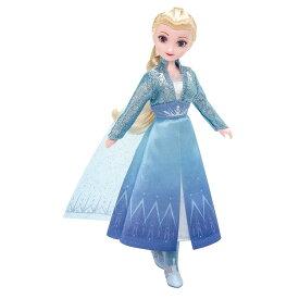 プレシャスコレクション アナと雪の女王2 エルサ