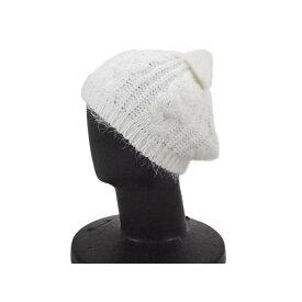 猫耳ニットベレー帽(ホワイト×48-50cm)