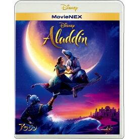 【ブルーレイ+DVD】アラジン MovieNEX【クリアランス】
