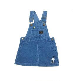 ベビーザらス限定 SNOOPY×Wrangler スヌーピー×ラングラー ストレッチコーデュロイ ジャンパースカート(ブルー×90cm)