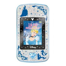 トイザらス限定 ディズニーキャラクターズ プリンセスポッド ダイヤモンドカラー【送料無料】