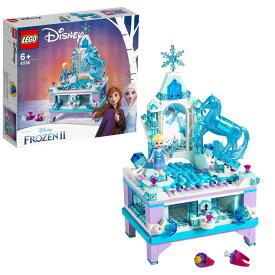 レゴ ディズニープリンセス 41168 アナと雪の女王2エルサのジュエリーボックス