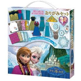アナと雪の女王2 おりがみセット