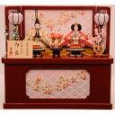 【雛人形】ベビーザらス限定 収納親王飾り「春爛漫桜刺繍」【送料無料】