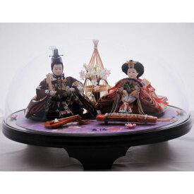 【雛人形】ベビーザらス限定 ケース親王飾り「春光ドーム形黒アクリル」【送料無料】