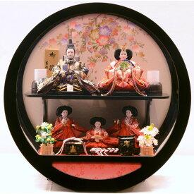 【雛人形】ベビーザらス限定 ケース五人飾り「金彩枝桜丸形黒塗アクリル」【送料無料】