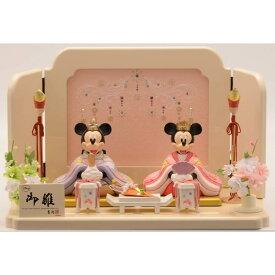 【雛人形】ベビーザらス限定 木目込み親王飾り「ミッキー&ミニー」【送料無料】