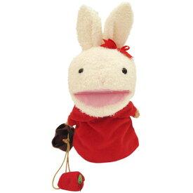 トイザらス アニマルアレイ ぬいぐるみ お買い物ウサちゃん(指人形付き)30cm【クリアランス】