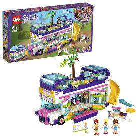 【オンライン限定価格】レゴ フレンズ 41395 フレンズのうきうきハッピー・バス【送料無料】