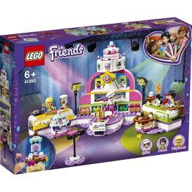 レゴ フレンズ 41393 フレンズのお菓子作りコンテスト