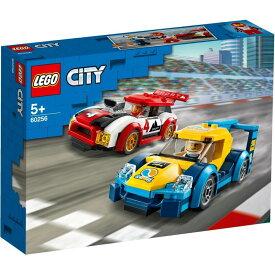 【オンライン限定価格】レゴ シティ 60256 レーシングカー