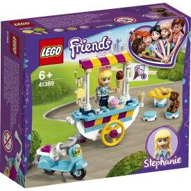 レゴ フレンズ 41389 ステファニーのアイスクリームショップ