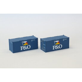 ロクハン P&O 20f 海上コンテナ【オンライン限定】