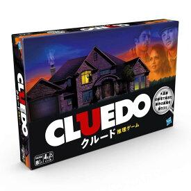 ゲーム クルード ボード 名作ボードゲーム『クルード』を題材とした『殺人ゲームへの招待』が面白かった
