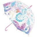 ドームタイプキッズ傘 アナと雪の女王2 (ライトブルー×55cm)