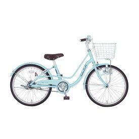 トイザらス限定 24インチ 子供用自転車 バレンタイン(パステルブルー)