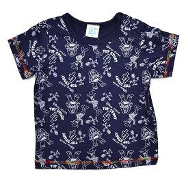 ベビーザらス限定 ディズニー トイ・ストーリー4 総柄半袖Tシャツ (ネイビー×100cm)