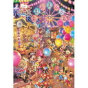 ディズニー光ジグソー 300ピースジグソーパズル トワイライト パーク (D-300-263)【ディズニーパズル】