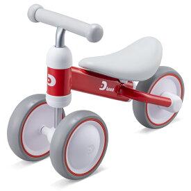 D-bike mini プラス レッド【送料無料】