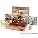 【オンライン限定価格】リカちゃん ドーナツいっぱい ミスタードーナツショップ【送料無料】
