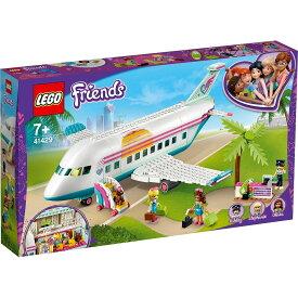 【オンライン限定価格】レゴ フレンズ 41429 フレンズのハッピー飛行機【送料無料】