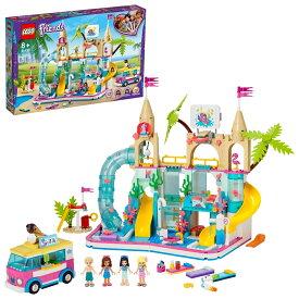 【オンライン限定価格】レゴ フレンズ 41430 フレンズのわくわくサマーウォーターパーク【送料無料】