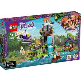 レゴ フレンズ 41432 アルパカのジャングルレスキュー【送料無料】