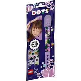 レゴ ドッツ 41917 マジックフォレストブレスレット【クリアランス】