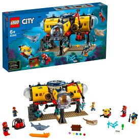 レゴ シティ 60265 海の探検隊 海底探査基地【送料無料】