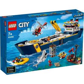 【オンライン限定価格】レゴ シティ 60266 海の探検隊 海底探査船【送料無料】