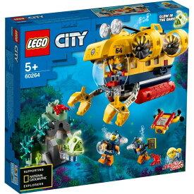 *レゴ シティ 60264 海の探検隊 海底探査潜水艦