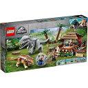レゴ ジュラシック・ワールド 75941 インドミナス・レックス vs. アンキロサウルス【送料無料】