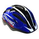 スポルディング キッズヘルメット 50〜56cm (ブルー)