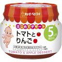 【キユーピー】 キユーピーベビーフード トマトとりんご