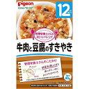 おいしいレシピ 牛肉と豆腐のすきやき