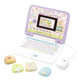 マウスできせかえ!すみっコぐらしパソコン+【送料無料】