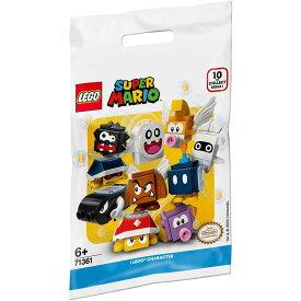 レゴ スーパーマリオ 71361 キャラクター パック