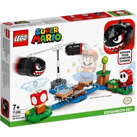 レゴ スーパーマリオ 71366 マグナムキラーのぐるぐるチャレンジ