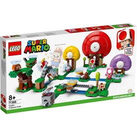 *レゴ スーパーマリオ 71368 キノピオと宝さがし【送料無料】