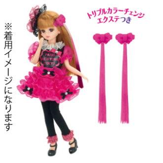 리카 인형 트리플 칼라 체인지 드레스 세트 톱 키즈 컬렉션