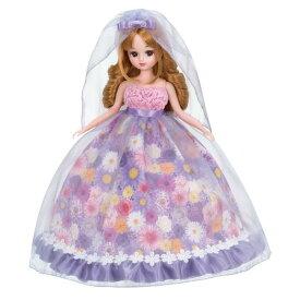 【リカちゃん】【メール便可】リカちゃん人形 LW-15 フラワーシャワーウエディング (お人形は別売り)【おもちゃ グッズ 女の子 リかちゃん人形 りかちゃん 小物 ファッション 洋服 アクセサリー メイク 靴 プレゼント ギフト 誕生日 クリスマス ドレス お姫様】