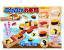 【すくい人形】【うきうき・ぷかぷか】ぷかぷか お寿司 6種類 50個セット(1個当たり35円!!)【景品 子供 イベント…