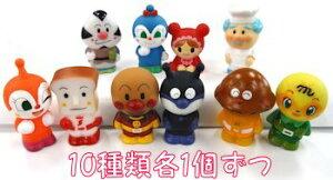 【すくい人形】【フィギュア】人形すくい アンパンマン キャラクター 10個セット 【アンパンマン しょくぱんまん カレーパンマン ばいきんまん ドキンちゃん メロンパンナちゃん ジャムお